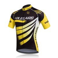 Cycling Jerseys Thumbnail